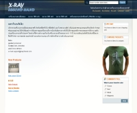 เอส พี เอนจิเนีย  - xray2hand.com