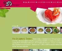 ร้าน บัว (ฮุสนา)  โภชนา  - hudsana.com