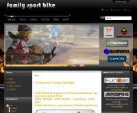 แฟมิลี่ สปอร์ตไบค์ - familysportbike.com