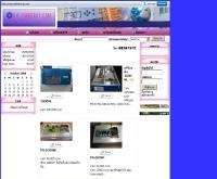 คิทเอฟเอ็มโคราช - kitfmkorat.com