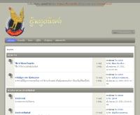 ซุ้มลุงนันต์ - zumlungnan.com