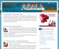 ไทยอินชัวร์รัน - thaiinsurance.org