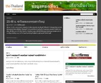 เดอะไทยแลนด์ - the-thailand.com