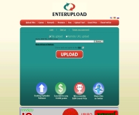 เอนเทอร์อัพโหลด - enterupload.com