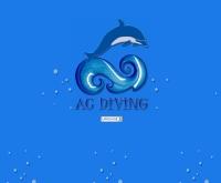 เอซี ไดวิ้ง - acdiving.com