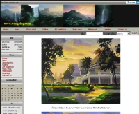 Gallery ภาพผลงาน ของ อาจารย์ อิศเรศ วงศ์สิงห์ - wongsing.com