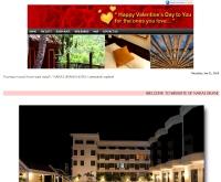 โรงแรมนารายณ์แกรนด์  - naraigrandhotel.com