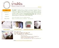 บ้านลินิน - baanlinen.com