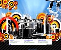วัฒนาดีไซน์  - watana-design.com
