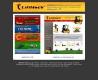 บริษัท ลิฟท์แมชเอเซีย จำกัด  - liftmachasia.com
