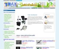 ห้างหุ้นส่วนกำจัด ทีแม็ค เทคโนโลยี  - tmaxtech.com