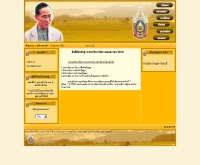 คณะวิศวกรรมศาสตร์ มหาวิทยาลัยเกษตรศาสตร์ - baimondesign.com
