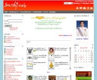 สำนักงานเขตพื้นที่การศึกษาราชบุรี เขต 2 - ratri2.net