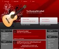 โรงเรียนดนตรีสานศิลป์ - sarnsilp.com