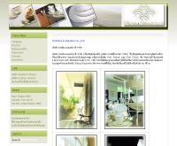 บริษัท ประติมาแอนด์บราลี จำกัด - pratima-baralee.com