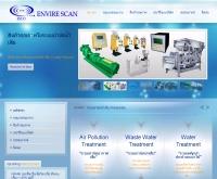 บริษัท เอ็นไวร์ สแกน จำกัด - envirescan.com