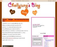 ป้าชลลี่ - chollyjung.com
