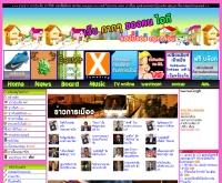 แฮปปี้จอยดอทคอม - happyjoin.com