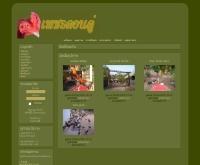 เพชรดอนดู่ - petdondoo.com
