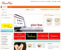 เพลินพลาซ่า - plearnplaza.com/