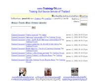 กระดานข่าวอบรมสัมมนา - training-th.com
