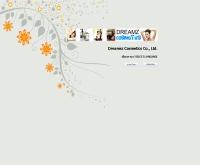 บริษัท ดรีมซ์ คอสเมติคส์ จำกัด - dreamzcosmetics.net