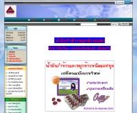 ธนาอมตะ - tanaamata.com