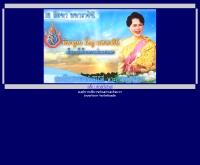 องค์การบริหารส่วนตำบลจังหาร - janghan.go.th