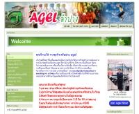 เอเจลเอลพี - agel-lp.com