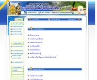 ครูคอมดอทเน็ต - krucomp.net