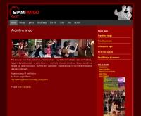 สยามแทงโก้ - siamtango.com