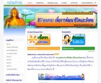 ครูอัญชลีดอทคอม - kruanchalee.com