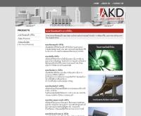 บริษัท เอเคดี จำกัด - akd.co.th