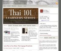 วูเมนเลิร์นไทย - womenlearnthai.com