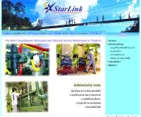 บริษัท สตาร์ลิ้งค์ (ประเทศไทย) จำกัด   - starlinkthai.com