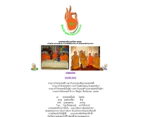 ศูนย์ยุวพุทธสงฆ์ประเทศไทย - bsyth.com