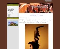 วู้ดเด้นแซก - woodensax.com