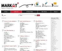 มาร์เก็ตฟอร์ไทย - market4thai.com