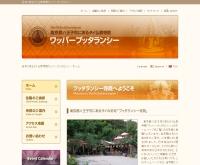 วัดป่าพุทธรังษี - buddharangsee.com