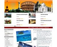 บริษัท ซัคเซส เวิรล์ แทรเวล จำกัด - success-world-travel.com