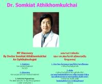 นายแพทย์สมเกียรติ - doctorsomkiat.com/