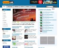 ไทยโอเวอร์ออล - thaioverall.com