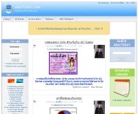 เอแบคทูเดย์ - abactoday.com
