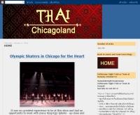 ไทยชิคาโกแลนด์ - thaichicagoland.com