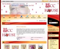 วิชเชอรี่คอสตูมเฮ้าส์ - witcherycostumehouse.com