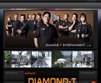 ไดมอนด์ที เอนเตอร์เทนเมนท์ - diamondt-group.com