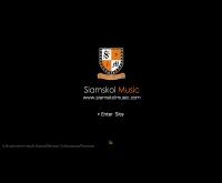 โรงเรียนสยามสกลการดนตรี  - siamskolmusicschool.com