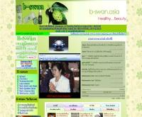 บี-สวอนนางรอง - b-swan-nangrong.com