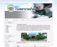 โรงพยาบาลลำดวน  - ldhsp.com