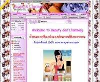 บิวตี้แอนด์ชามมิ่ง - beautyandcharming.com
